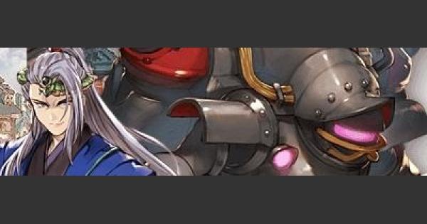 【グラブル】魔装機兵『神威』攻略(サクラ大戦コラボ)【グランブルーファンタジー】