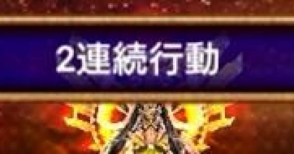 【黒猫のウィズ】ラヒルメレイド覇級攻略&デッキ構成 | アビスコード04