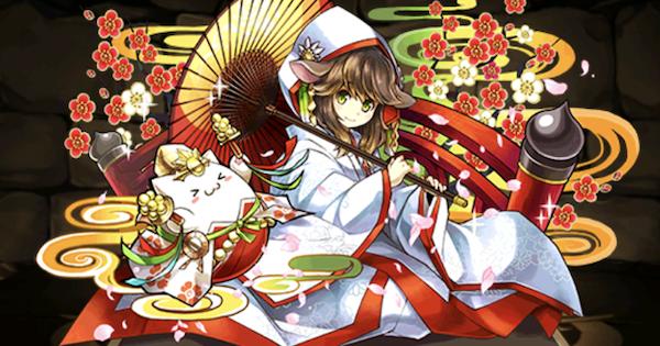 【パズドラ】花嫁カノの評価と使い道 ジューンブライド