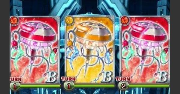 【黒猫のウィズ】幻魔特区スザク3『絶級』サブクエ攻略&デッキ構成