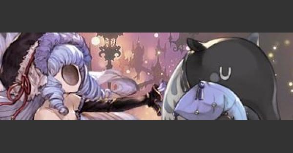 【グラブル】『オネイロス』『イケロス』攻略(シナリオボス)【グランブルーファンタジー】