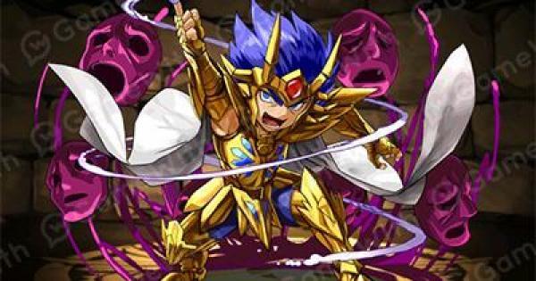 【パズドラ】黄金聖闘士デスマスクの評価と使い道