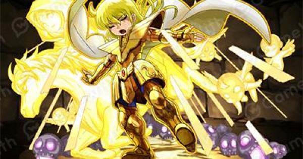 【パズドラ】黄金聖闘士・シャカの評価と使い道
