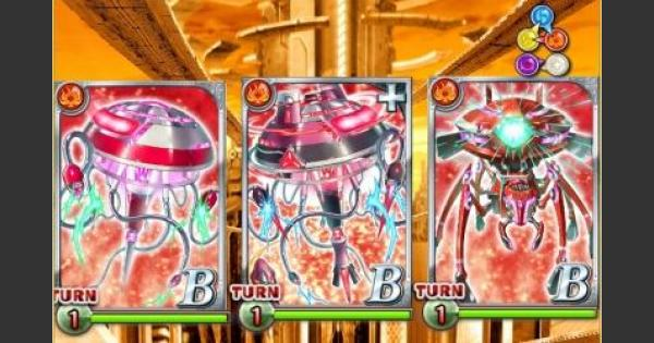 【黒猫のウィズ】幻魔特区スザク3『調査級』ノーデス攻略&デッキ構成