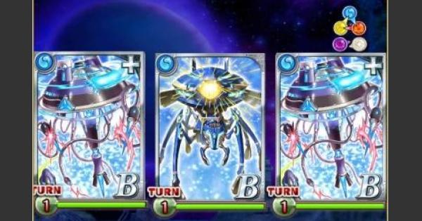 【黒猫のウィズ】幻魔特区スザク3『予兆級』攻略&デッキ構成
