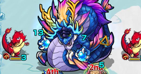 【モンスト】アクアドラゴン【極】攻略「怒涛の海王」適正パーティ