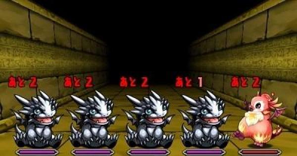 【パズドラ】魔石龍の大洞窟|紫石の鋼龍 攻略