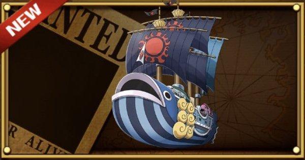 【トレクル】【船】魚人海賊団の「タイヨウの海賊団船」【ワンピース トレジャークルーズ】