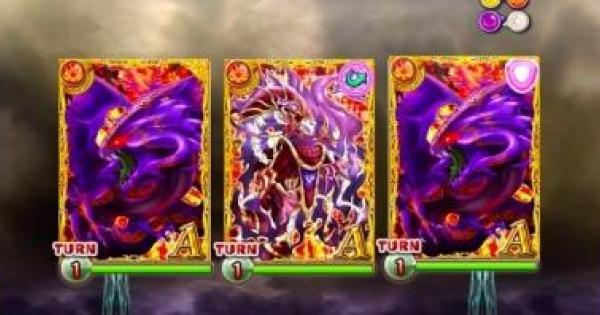 【黒猫のウィズ】超魔道バーニングタワー 第7階『炎』攻略&デッキ構成