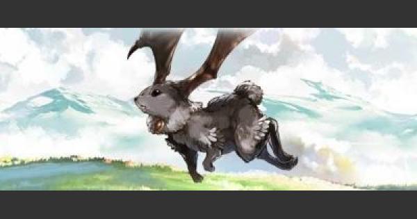 【グラブル】ブラックラビットの評価と入手法【グランブルーファンタジー】
