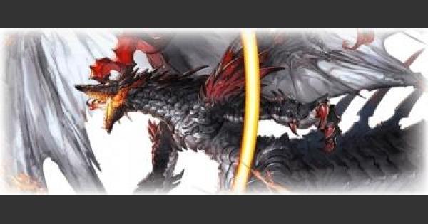 【グラブル】拘束破りし黒銀の翼の評価と入手法【グランブルーファンタジー】