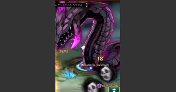 【ログレス】カースヴェノムの攻略【剣と魔法のログレス いにしえの女神】