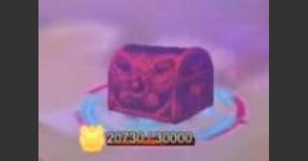 【ログレス】ジェダイトの宝箱(緑箱)の出現時間とドロップ一覧【剣と魔法のログレス いにしえの女神】