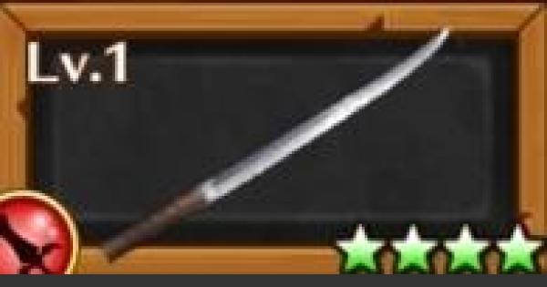 【白猫】カイトの仕込み刀/カイトモチーフ武器の評価