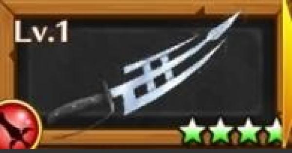 【白猫】クロロのベンズナイフの評価   ハンターハンターコラボ武器