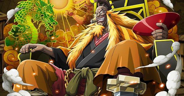 【トレクル】金獅子のシキ(決戦)の評価【ワンピース トレジャークルーズ】