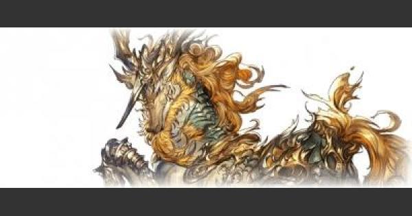 【グラブル】黄龍(召喚石)の評価と入手法【グランブルーファンタジー】