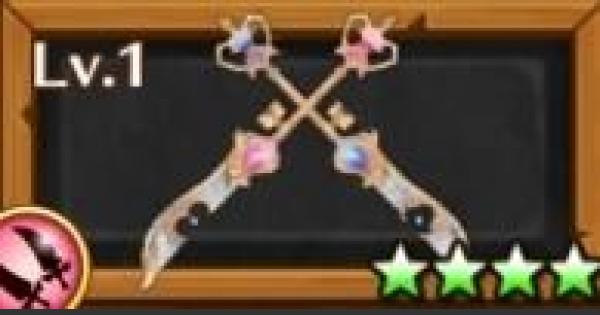【白猫】ティナモチーフ武器/ファーストラヴの評価