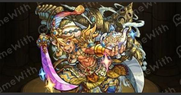 【モンスト】イザナギ零攻略にアラジン(獣神化)は使えるか検証