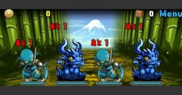 【パズドラ】藍海の転界龍(超地獄級)ノーコン攻略と周回パーティ ワダツミ