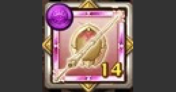 【ログレス】避け突きのメダルの評価|ルシェメル大陸のメダル【剣と魔法のログレス いにしえの女神】