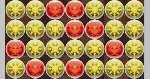 【パズドラ】緋村剣心(7×6盤面)の最大火力配置一覧