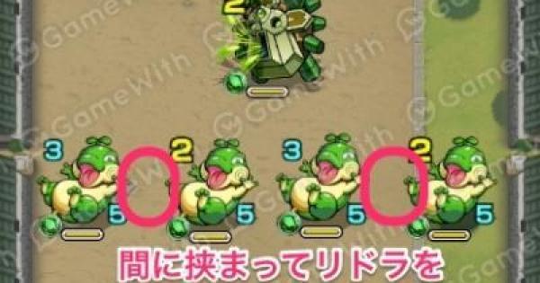 【モンスト】ゴモラ【究極】攻略と適正キャラランキング