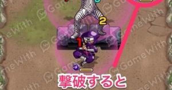 【モンスト】ダダ【極】攻略の適正キャラとおすすめパーティ