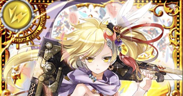 【黒猫のウィズ】リュン(錬鉄の魔道杯)の評価
