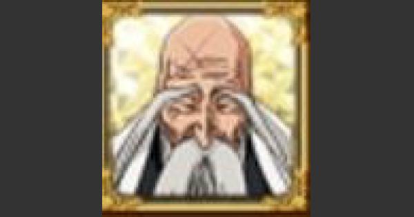 【ログレス】護廷十三隊のメダルの評価|BLEACHコラボ【剣と魔法のログレス いにしえの女神】