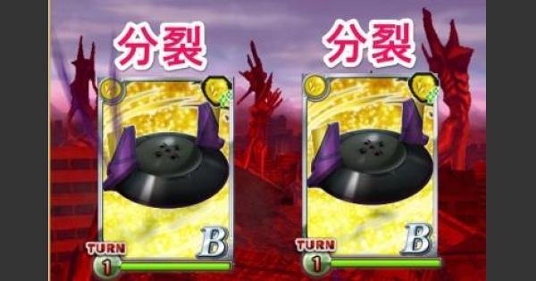 【黒猫のウィズ】エヴァコラボ2-4(ハード)攻略 | エヴァ2