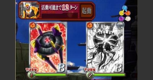 【黒猫のウィズ】エヴァコラボ3(ハード)攻略 | エヴァ2