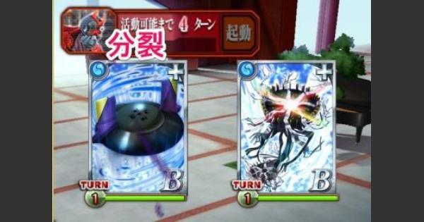 【黒猫のウィズ】エヴァコラボ8-1~3(ハード)攻略 | エヴァ2