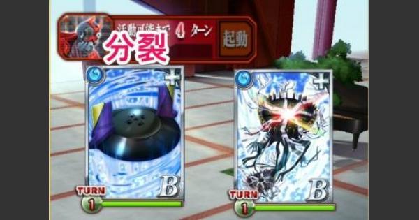 【黒猫のウィズ】エヴァコラボ8-4(ハード)攻略 | エヴァ2
