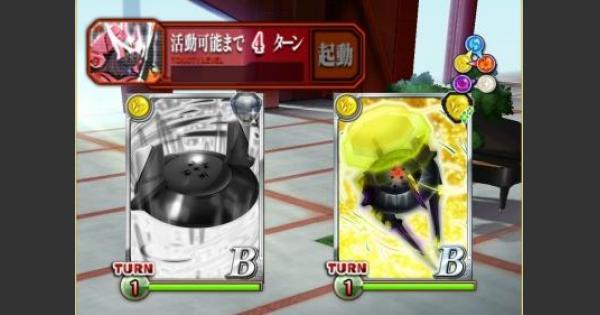 【黒猫のウィズ】エヴァコラボ7-4(ノーマル)攻略 | エヴァ2