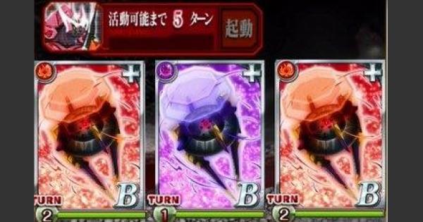 【黒猫のウィズ】エヴァコラボ10-1~3(ノーマル)攻略 | エヴァ2