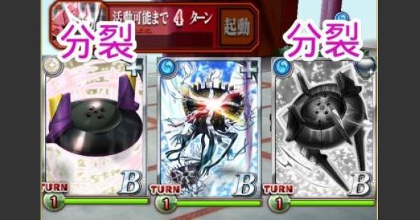 【黒猫のウィズ】エヴァコラボ8-4(ノーマル)攻略 | エヴァ2