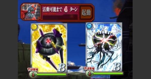 【黒猫のウィズ】エヴァコラボ5-1~3(ノーマル)攻略   エヴァ2
