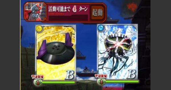 【黒猫のウィズ】エヴァコラボ5-4(ノーマル)攻略   エヴァ2