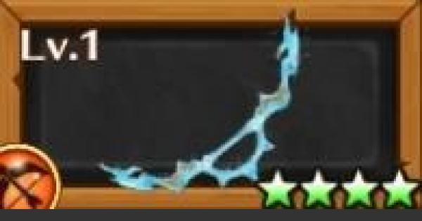 【白猫】弓ソフィモチーフ武器/スノーウイングの評価