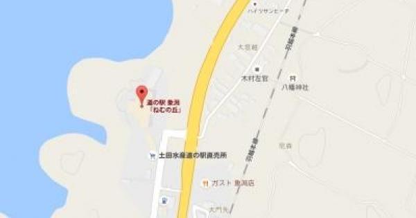 【ポケモンGO】秋田の過去に巣になった公園まとめ