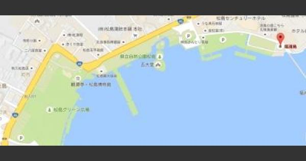 【ポケモンGO】宮城の過去に巣になった公園まとめ
