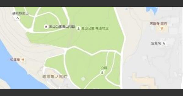 【ポケモンGO】京都の過去に巣になった公園まとめ