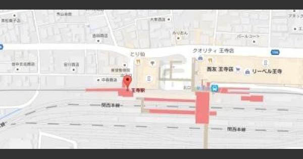 【ポケモンGO】奈良の過去に巣になった公園まとめ