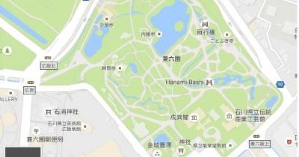 【ポケモンGO】石川の過去に巣になった公園まとめ