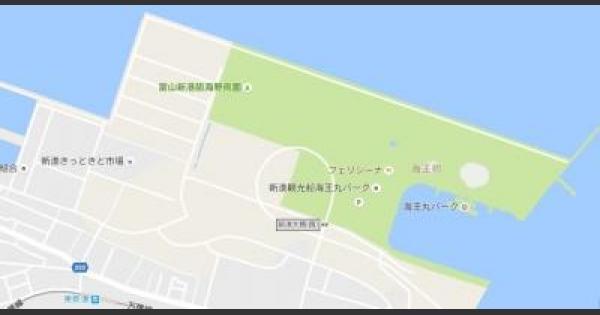 【ポケモンGO】富山の過去に巣になった公園まとめ