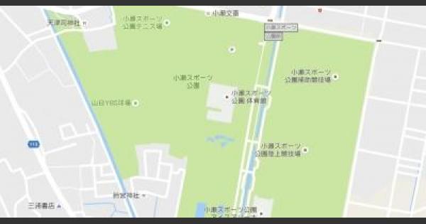 【ポケモンGO】山梨の過去に巣になった公園まとめ