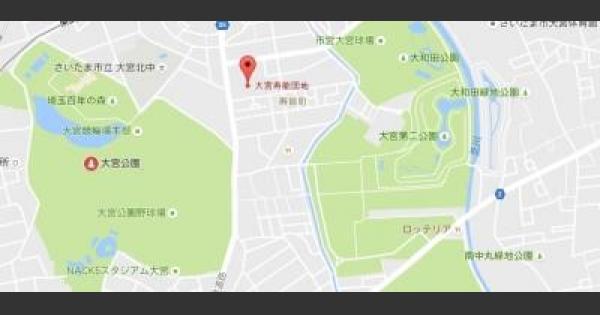 【ポケモンGO】埼玉の過去に巣になった公園まとめ
