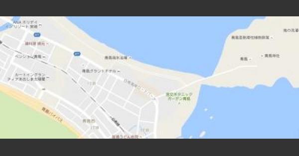 【ポケモンGO】宮崎の過去に巣になった公園まとめ