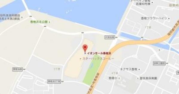 【ポケモンGO】福岡の過去に巣になった公園まとめ
